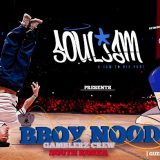 BBoys Battle in India &#8211; SoulJam &#8211; A Jam To Die For!