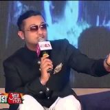 Honey Singh on Agenda Aaj Tak