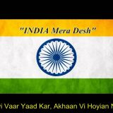 India Mera Desh – AGAM Independence Day Special 2014
