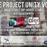 India's First Hip Hop Festival this December!
