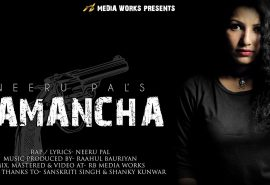 "Exclusive Interview - Neeru Pal Gets Nostalgic About Family And Past In ""Tamancha"""