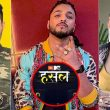 """MTV Hustle"" Is The Destination For India's Next Rap Star!"